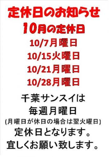 10gatu_20131013111158ac9.jpg