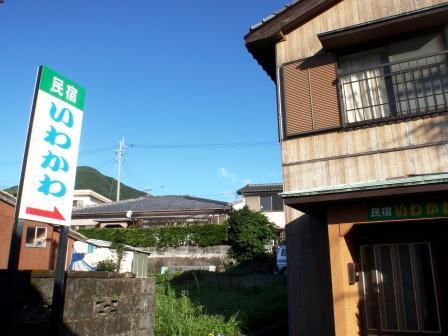 2013.6.14〜17 屋久島 076