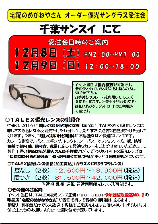Image1_20121203175306.jpg