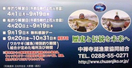TS3Y0003_20130316152053.jpg