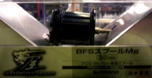 TS3Y00580001.jpg