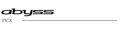 abyss-h.jpg