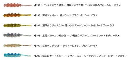 aji_chiiki_01.jpg