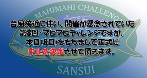 mahi_cyusi.jpg