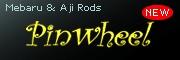 pinwheel_new_side.jpg