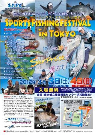 sffinfo_20120227132919.jpg