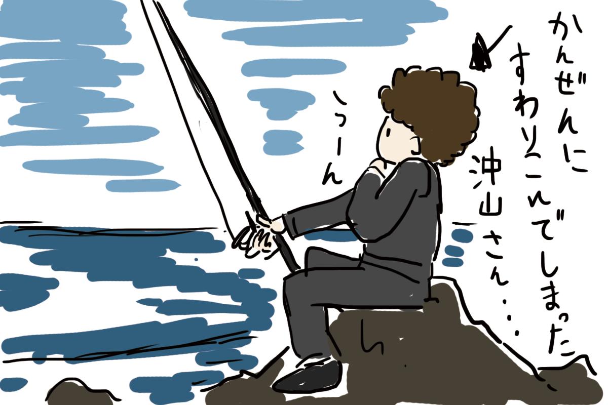 遠征初め!先輩と行く、荒天の離島三宅島