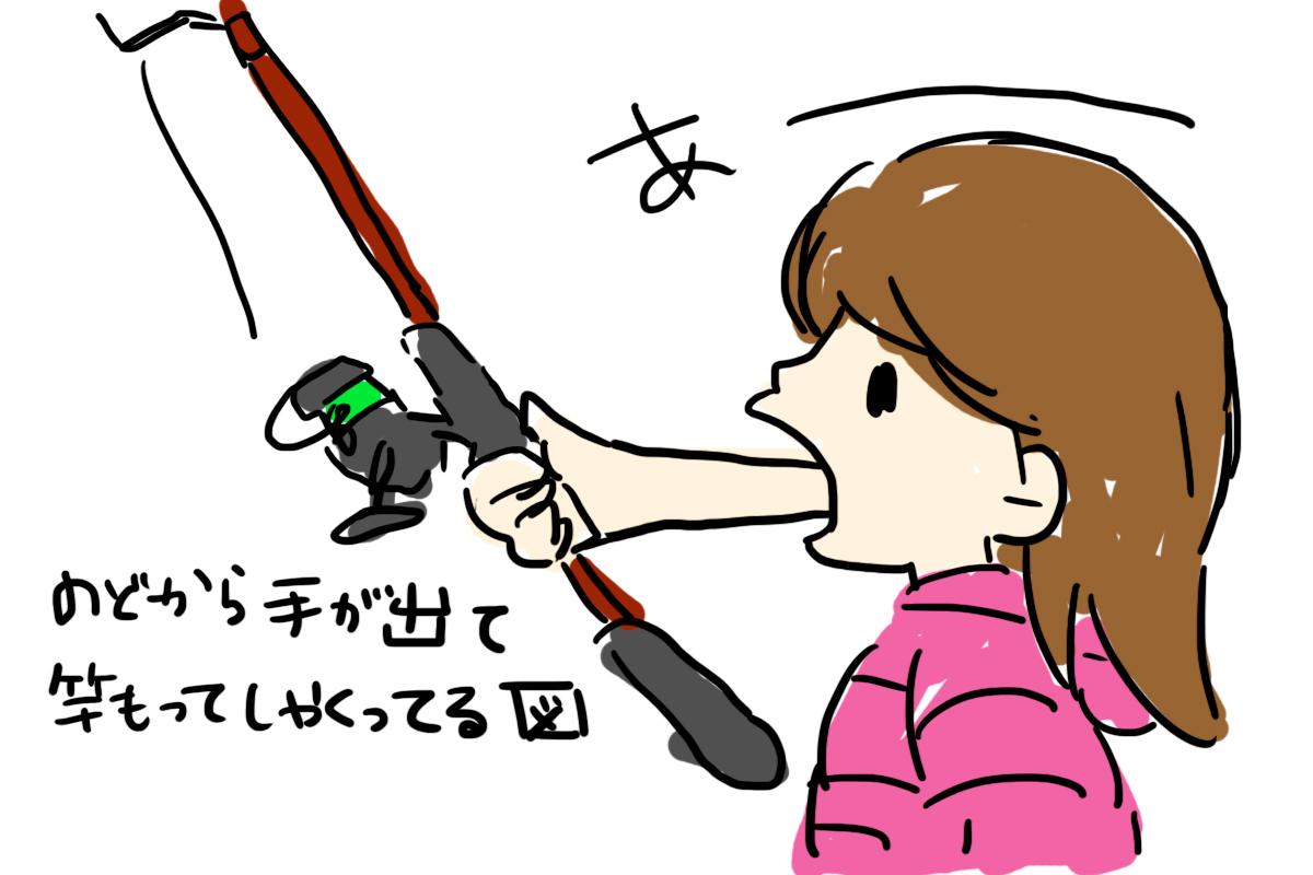 今季注目の東京湾ひとつテンヤ五目にリベンジ・・なるか?!