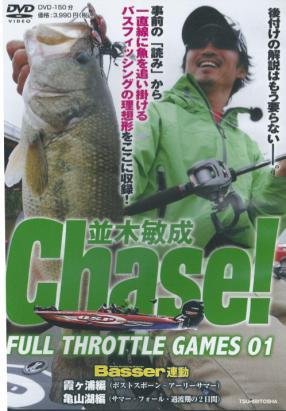 20130224_DVD.jpg