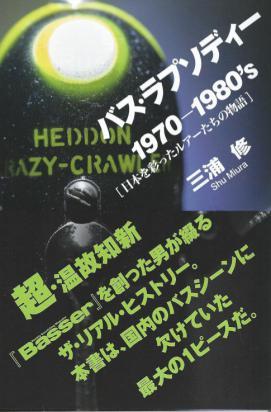 20130224_book.jpg