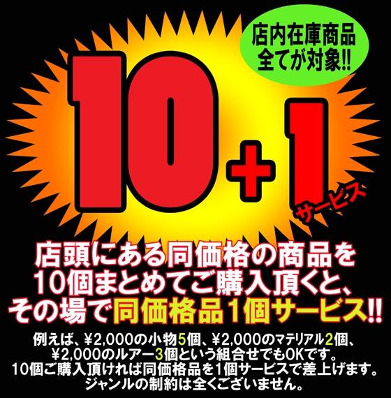20140210104708196.jpg