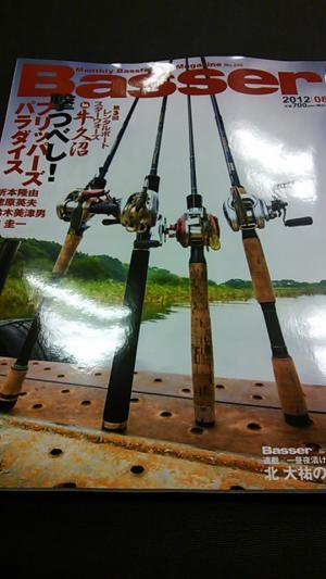 DSC_0088_convert_20120624132944.jpg