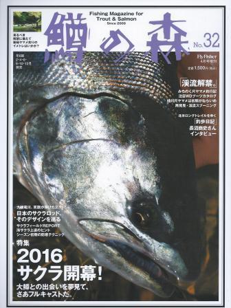 Scan0003_20160220130034b4f.jpg