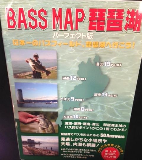 bass map