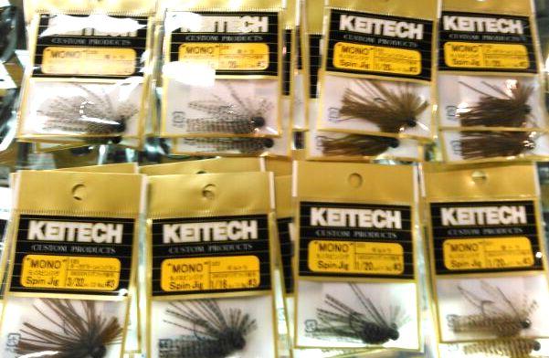 keitech_20150525112155adc.jpg