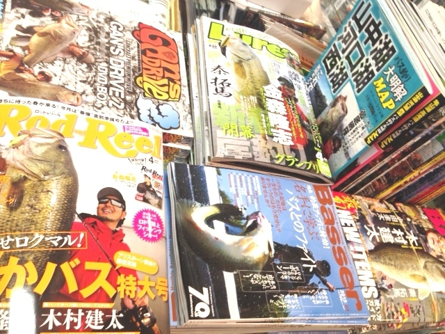 magazin_201502251739337b4.jpg