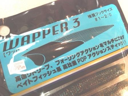 wapper.jpg