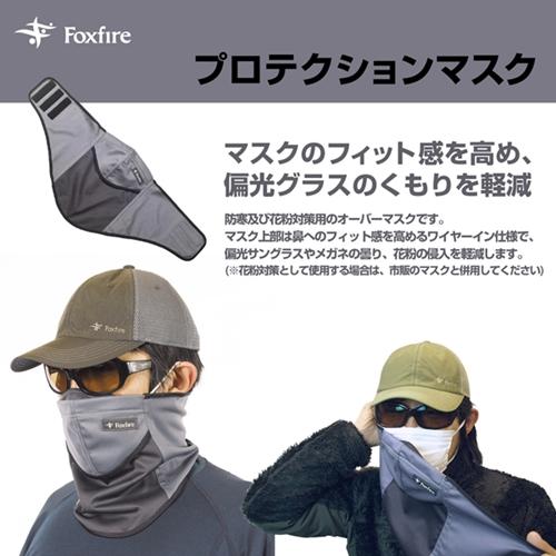 20160312_foxfire_2.jpg