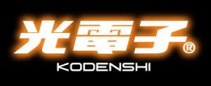 kodenshi_logo.jpg