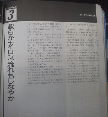 DCIM4622.jpg