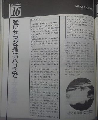 DCIM4623.jpg