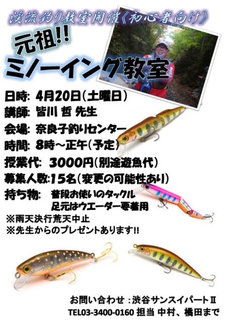 20130420_poster_20130418110727.jpg