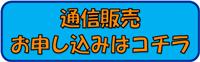 2015031218332768a_20160413142849ac2_20160514125727d07.png