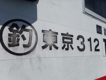 DSCF3801.jpg