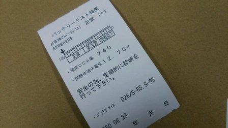 DSC_0195_2014102116500912e.jpg