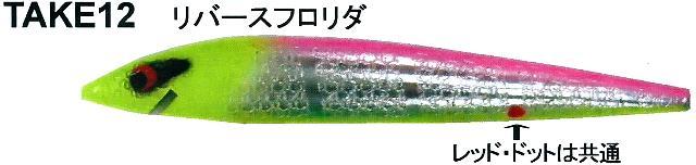 Scan00101.jpg