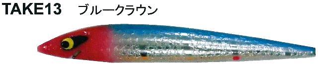 Scan00102.jpg