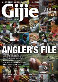 cover_gijie2014_newyear_l.jpg