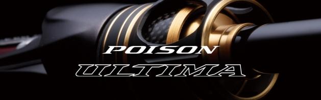 sh_poison_ultima_162ls.jpg