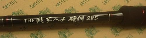 DCIM5221