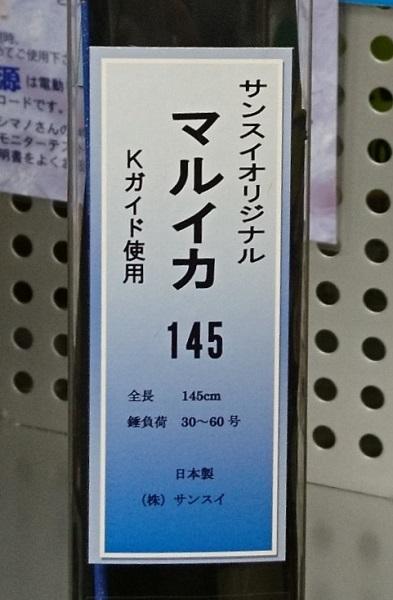 DSC_1397