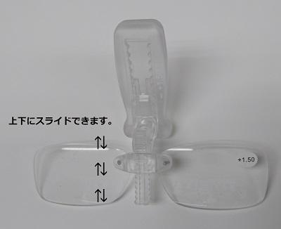 DSC_3020