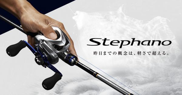 stephano_logo