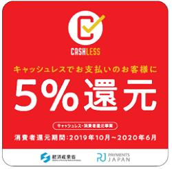 cashless_logo