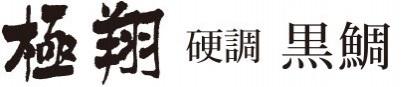 65323_logo1
